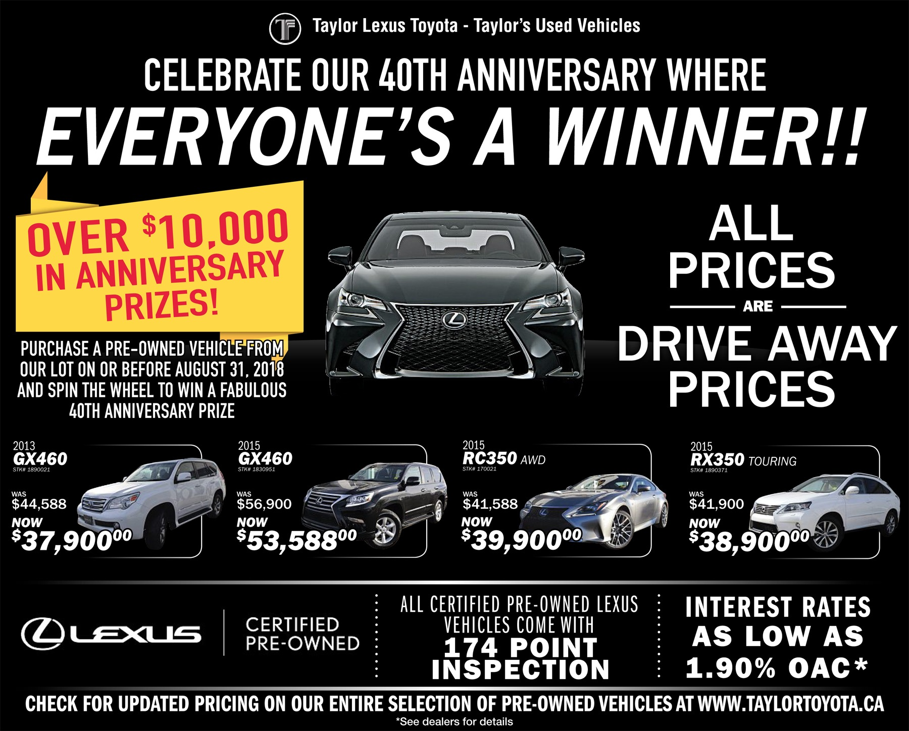 40th Anniversary Pre-Owned Lexus Special